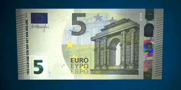 5 eiro baknote